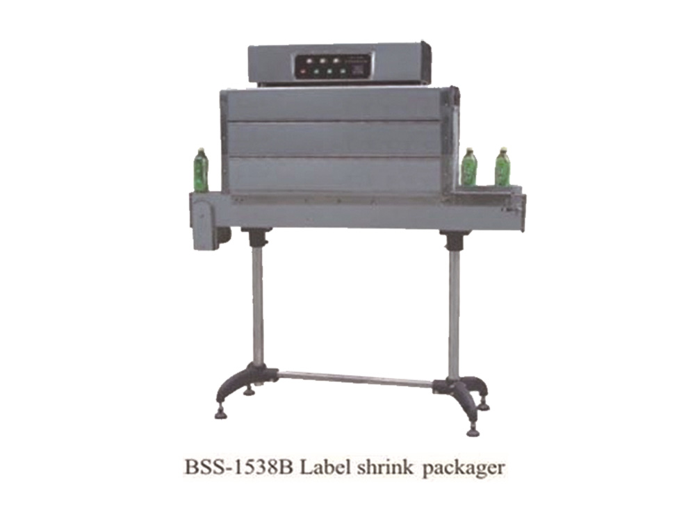 BSS-1538B Label Shrink Packaging Machine Uganda. Label Shrink Packager-BSS-1538B Series Machine in Kampala Uganda. F and B Solutions Uganda for all your Food and Beverages Industry Machines, Food & Drinks/Liquids Machines Industry Kampala Uganda, East Africa: Kigali-Rwanda, Nairobi-Mombasa-Kenya, Juba-South Sudan, DRC Congo, Ugabox