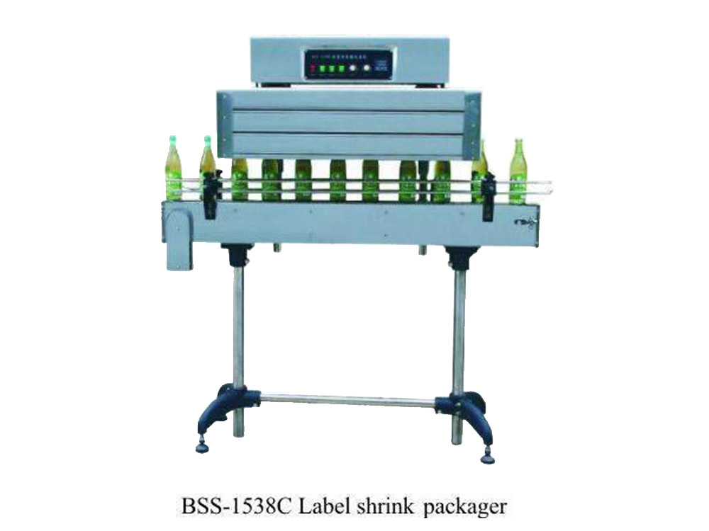 BSS-1538C Label Shrink Packaging Machine Uganda. Label Shrink Packager BSS-1538C Series Machine in Kampala Uganda. F and B Solutions Uganda for all your Food and Beverages Industry Machines, Food & Drinks/Liquids Machines Industry Kampala Uganda, East Africa: Kigali-Rwanda, Nairobi-Mombasa-Kenya, Juba-South Sudan, DRC Congo, Ugabox
