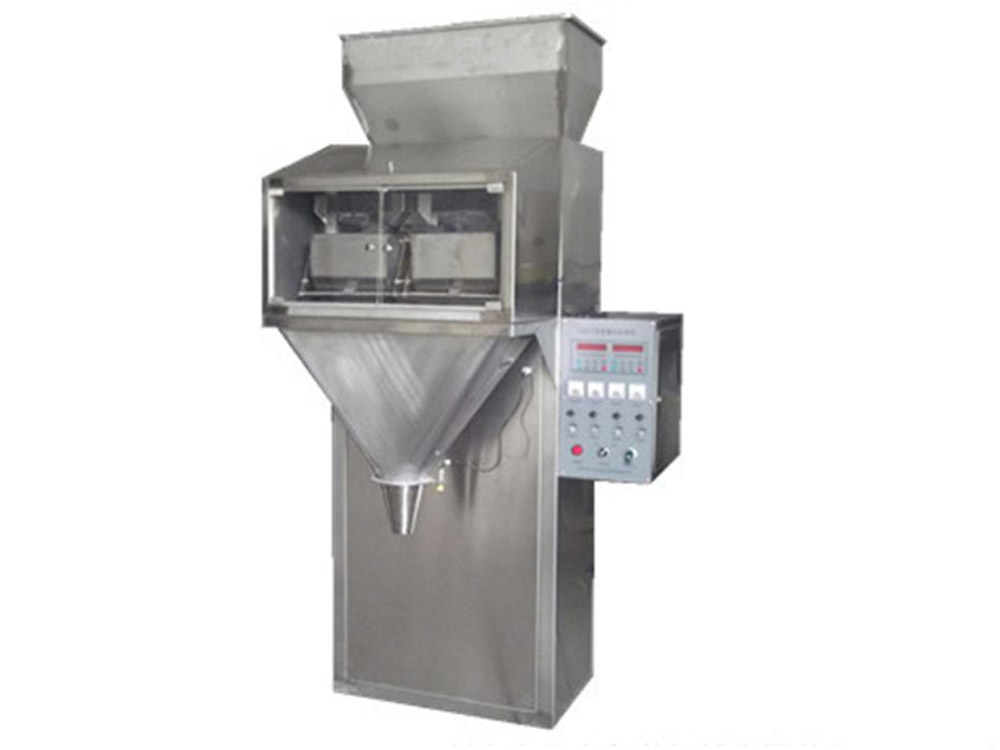 DYCS Series Electronic Quantitative Weigher Uganda. DYCS Series Electronic Quantitative Weighing Equipment in Kampala Uganda. F and B Solutions Uganda for all your Food and Beverages Industry Machines, Food & Drinks/Liquids Machines Industry Kampala Uganda, East Africa: Kigali-Rwanda, Nairobi-Mombasa-Kenya, Juba-South Sudan, DRC Congo, Ugabox