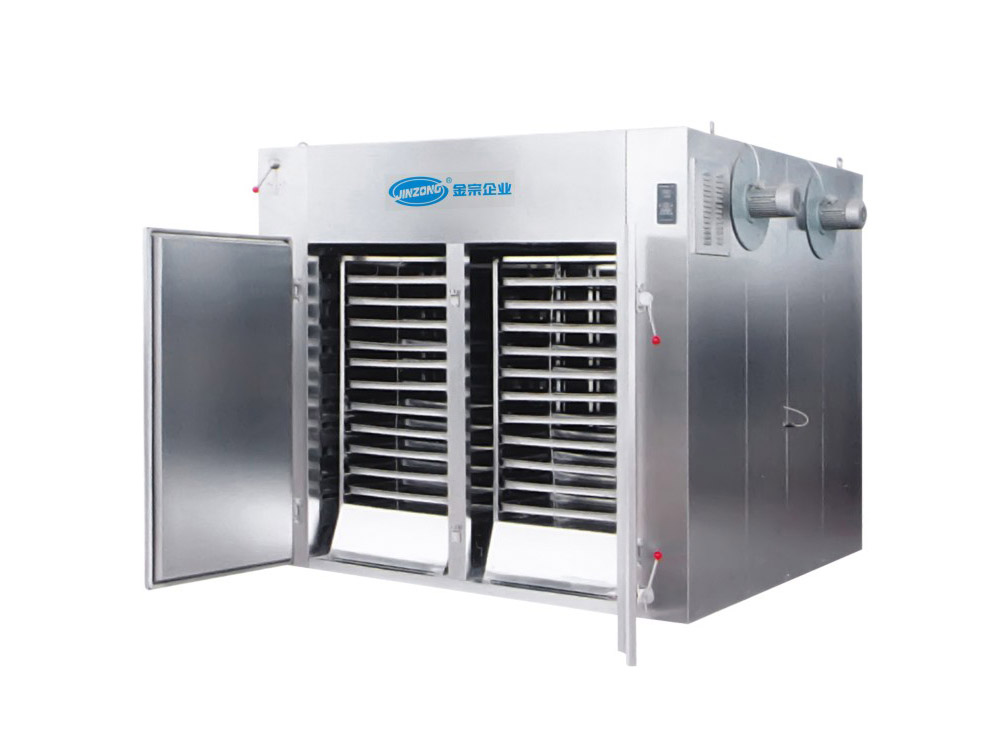 Fruit & Vegetable Dryer Uganda. Food Drying Oven in Kampala. F and B Solutions Uganda for all your Food and Beverages Industry Machines, Food & Drinks/Liquids Machines Industry Kampala Uganda, East Africa: Kigali-Rwanda, Nairobi-Mombasa-Kenya, Juba-South Sudan, DRC Congo, Ugabox