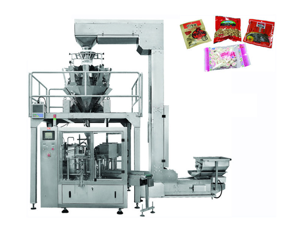 Automatic Rotary Packaging Machine Uganda. Multi-Head Weigher & HTX-KL200 Machine in Kampala Uganda. F and B Solutions Uganda for all your Food and Beverages Industry Machines, Food & Drinks/Liquids Machines Industry Kampala Uganda, East Africa: Kigali-Rwanda, Nairobi-Mombasa-Kenya, Juba-South Sudan, DRC Congo, Ugabox