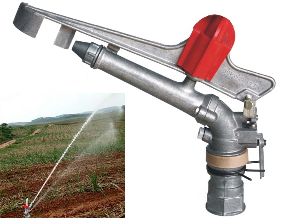 Rain Gun Sprinkler Irrigation System for Sale in Uganda, Agricultural Equipment Online Store/Shop in Kampala Uganda, Ugabox