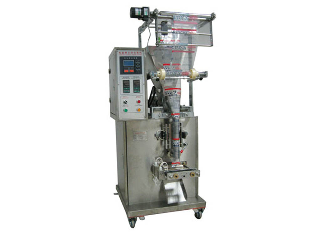 Automatic Powder Packing Machines for Sale Kampala Uganda. Sealing & Packing Machines Kampala Uganda
